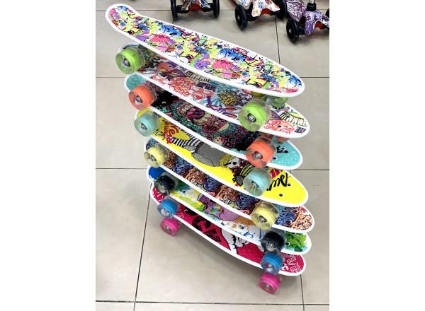 Скейтбордове