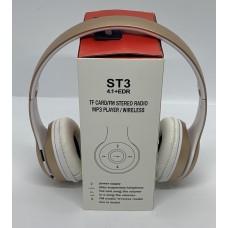 Слушалки ST3